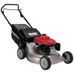 Honda HRR Series Lawnmower