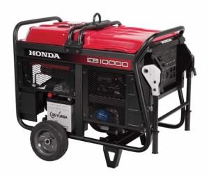 Honda Commercial Generator
