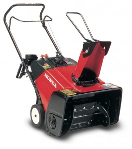 Honda 621 Snowblower