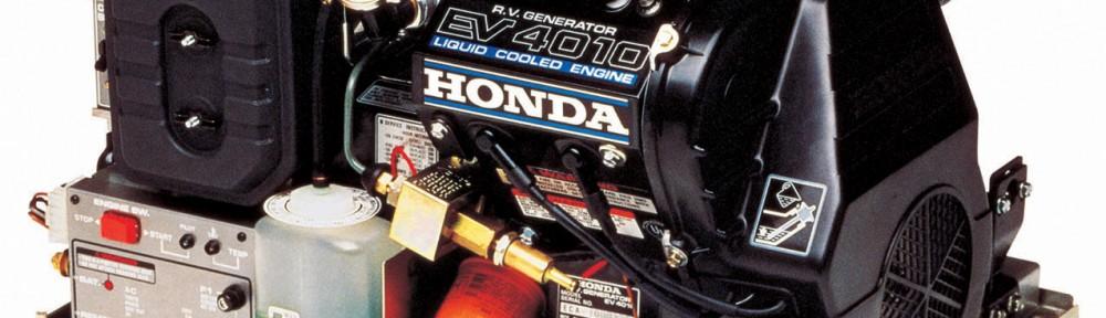 Honda EV 4010