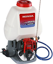 honda fertilizer